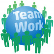 People work in teamwork team — Stock Vector