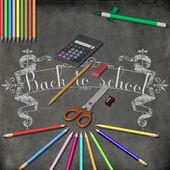 Обратно в школу — Стоковое фото