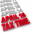 Tax Time April 15th — Stock Photo