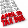 April 15th Tax Due — Foto Stock