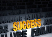Success! — Stock Photo