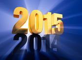 2015 Arrives — Stock Photo