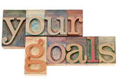 Your goals in wood type — Stock Photo