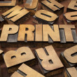 Stock Photo: Print concept in wood type