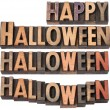 Happy Halloween — Stock Photo #13195445