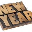 New Year in wood type — Stock Photo #13296129