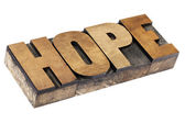 Hope word in wood type — Stock Photo
