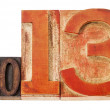 Year 2013 in wood type — 图库照片