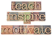 Teach, inspire, motivate — Stock Photo
