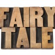 Fairy tale in wood type — Stock Photo #13765004
