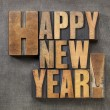 Happy New Year! - Stockfoto