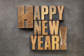 Happy New Year! — Stock Photo
