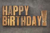 Alles Gute zum Geburtstag! — Stockfoto