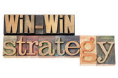 Win-win strategy — Stock Photo