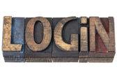 Login word in wood type — Stock Photo