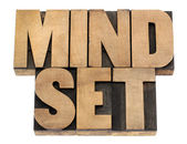 Mindset in wood type — Stock Photo