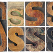 Letter S in wood type blocks — Stock Photo