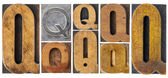 Letter Q in wood type blocks — Stock Photo