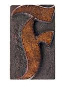 F carta ornamentales en madera tipo — Foto de Stock
