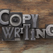 Copywriting in metal type blocks — Stock Photo #16322855