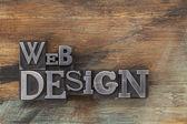 веб-дизайн в блоках типа металла — Стоковое фото