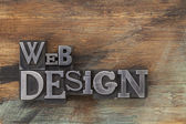 Web design in metal type blocks — Stok fotoğraf