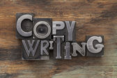 Copywriting in metal type blocks — Stock Photo
