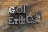 Got ethics question — Stock Photo