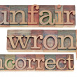Stock Photo: Unfair, wrong, incorrect