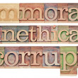 Stock Photo: Immoral, unethical, corrupt