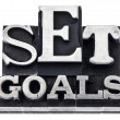 Set goals in metal type — Stock Photo