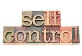 Self control in wood type — Stock Photo