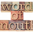 Stock Photo: Word of mouth in wood type