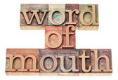 Word of mouth in wood type — Stock Photo