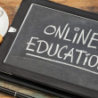 online education concept — Stock Photo