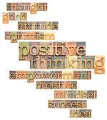 积极的思维词云 — 图库照片