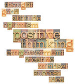 Positive thinking word cloud — 图库照片