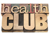 Health club — Stock Photo