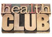 Health club — Stock Photo