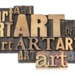 Art word abstract in wood type — Stock Photo