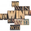 Stock Photo: Win word abstract