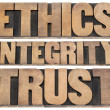 Ethics, integrity, trust - Foto de Stock