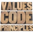 Stock Photo: Values, code, principles
