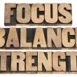 Focus, balance, strength - Stockfoto