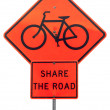 Share the road sign — Stock Photo