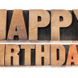 Happy birthday in wood type — ストック写真