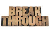 Breakthrough word in wood type — Stock Photo