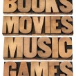 Stock Photo: Books, movies, music and games