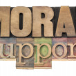 Moral support in wood type — Stock Photo