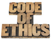 Code of ethics in wood type — Stock Photo